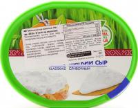 Сир Rasa м`який Класичний 180г х12