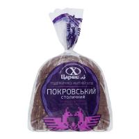 Хліб Цархліб Покровский столичний нарізаний скибами 350г в уп.