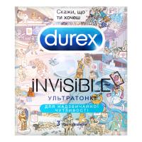 Презервативи латексні Durex Invisible Молодіжна Колекція, 3 шт.