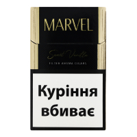 Сигарили Marvel Sweet Vanilla