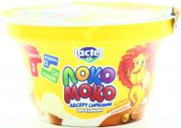 Десерт сирковий Lactel Локо Моко ванільн. пломбір 5% 150г х8