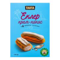 Тістечко Tarta Еклери крем-кокос 140г х6