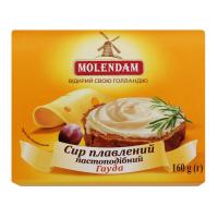 Сир плавлений Molendam Гауда 45% 160г