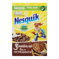Готовий сніданок Nestle Nesquik 125г