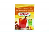 Приправа Kotanyi для глінтвейну й пуншу 10г х25