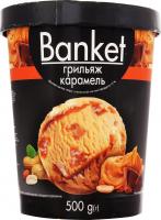Морозиво Banket грильяж та карамель 500г
