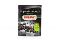 Приправа Kotanyi Чорний прец мелений 20г х60