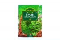 Приправа Kamis трави до салату 10г х12