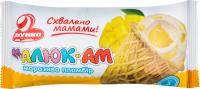 Морозиво Ласунка Малюка-Ам з манго 90г
