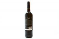 Вино Don Simon червоне сухе 0,75л x6