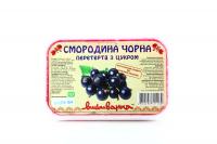 Смородина Вишиванка чорна протерта з цукром 250г х12