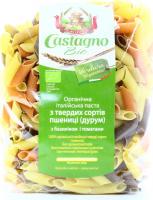 Макарони Castagno органічні з базиліком і томатами 500г