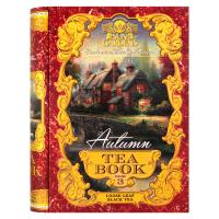 Чай Sun Gardens Книга чаю Осінь Том №3 100г х10