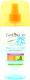 Масло-спрей Биокон для активної засмаги SPF8 160мл х6