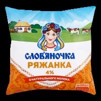 Ряжанка Слов`яночка 4% п/е 425г х16