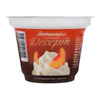 Десерт Яготинський сирковий з наповн. Персик 4,2% 180г х6