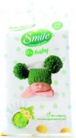 Дитячі серветки вологі гігієнічні Smile Baby Ромашка та Алое, 24 шт.