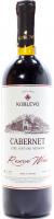 Вино Koblevo Cabernet червоне сухе 0,75л х6