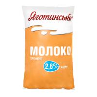 Молоко Яготинське пряжене 2,6% п/е 900г