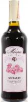 Вино Магарач Бастардо сухе червоне 0,75л х6