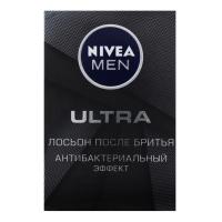 Лосьон Nivea після гоління Ultra 100мл х6