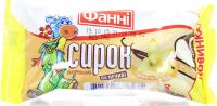 Сирок Фаннi глазурований на печиві з аром.ванілі 15% 50г х40