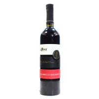 Вино Kvint Солоріко Магніфіко напівсолодке червоне 0.75л х6