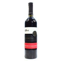 Вино Kvint Solaricco Magnifico червоне напівсолодке 0,75л