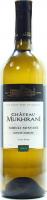Вино Mukhrani goruli mtsvane сухе біле 0.75л х3.