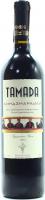 Вино Тамада Кіндзмараулі червоне напівсолодке 0.75л х3