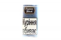 Тютюн Capitan Black Round taste 42.5г