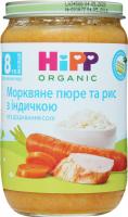 Пюре Hipp Морквяне та рис з індичкою 220г х6