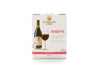 Вино Голіцинскі вина Каберне червоне сухе B&B 3л х2