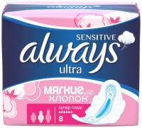 Прокладки Always Sensitive Ultra Super Plus 8шт