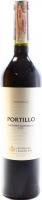 Вино Salentein El Portillo Cabernet Sauvignon 0.75л х2