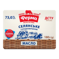 Масло Ферма Селянське солодковершкове 73% 180г x20