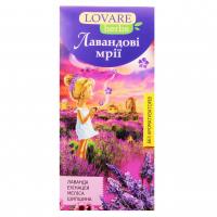 Чай Lovare квітковий Лавандові мрії 20пак.*1,8г