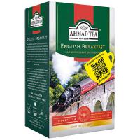 Чай Ahmad English Breakfast 100г