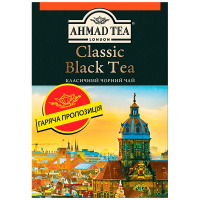Чай Ahmad Tea London Chinese Black Tea 200г