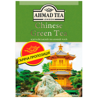Чай Ahmad Tea London Chinese Green Tea 200г