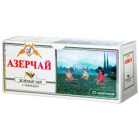 Чай Azercay зелений з чебрецем 25пак.*2г