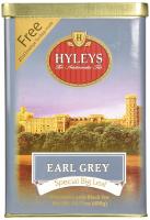 Чай Hyleys чорний Ерл Грей 400г