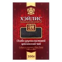 Чай Hyleys Цейлонський чорний 100г