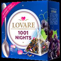 Чай Lovare 1001 ніч 15пірамідок*2г