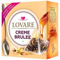 Чай Lovare Крем-брюле 15пірамідок*2г