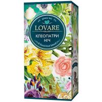 Чай Lovare Ніч Клеопатри 24*2г