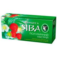 Чай Принцеса Ява Полуничний настрій 25пак.*1,5г