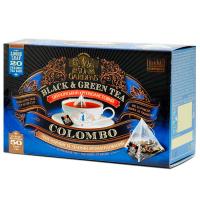 Чай Sun Gardens чорний та зелений Colombo 20*2,5г