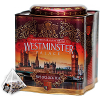 Чай Sun Gardens чорний Westminster Palace 200г