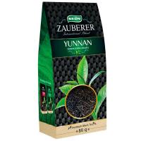 Чай Belin Zauberer Yunnan чорний листовий 80г